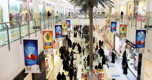 ارتفاع التضخّم في السعودية إلى 2.1% خلال أغسطس الماضي