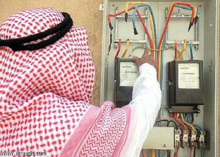 السعودية للكهرباء تنوي رفع رسوم خدمة العداد
