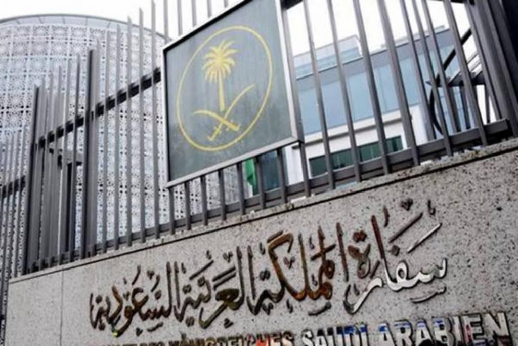 الخارجية السعودية: موظفو القنصلية تكتموا على وفاة