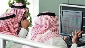 السوق السعودي يغير مساره بعد ارتفاعه في بداية الجلسة