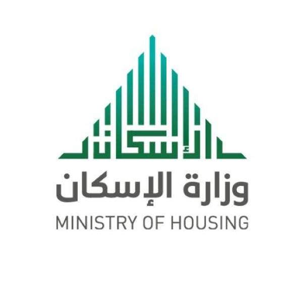 3 جهات حكومية تتحد لإسراع إصدار تراخيص بناء مشاريع الإسكان