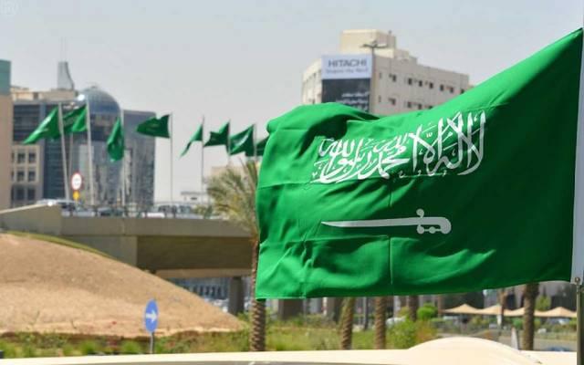 كوريا الجنوبية تعتزم إنشاء مركز بحوث للطاقة النووية مع السعودية