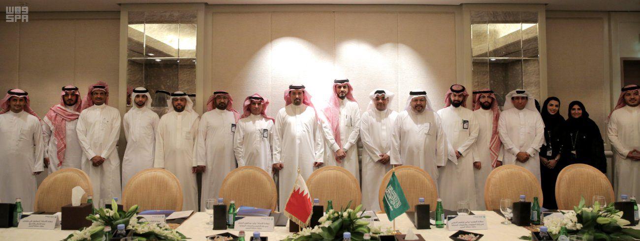 Saudi, Bahraini Customs Hold Third Bilateral Meeting