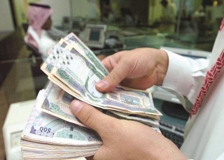توقعات بنمو التمويل الإسلامي في السعودية 15%