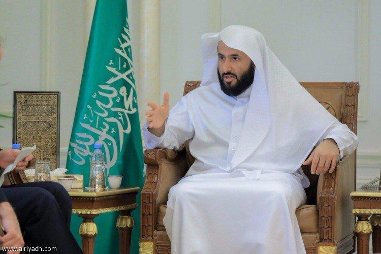 وزير العدل يوجه بفتح مجال التوظيف للسعوديات في 4 مجالات
