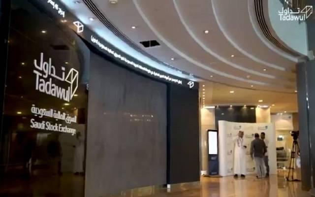 اليوم..تمديد مزاد الإغلاق بالسوق السعودي استعداداً للمرحلة الأخيرة لـ