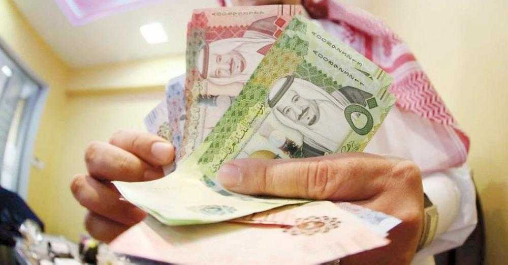 3 billion riyals decline in loans of 4 government funds