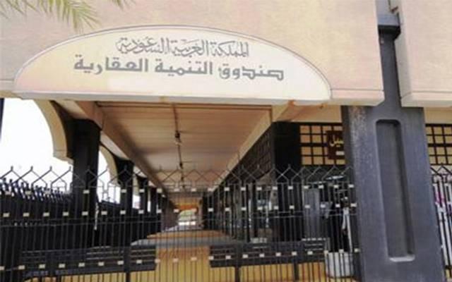 العقاري السعودي يودع مليار ريال بحسابات مستفيدي