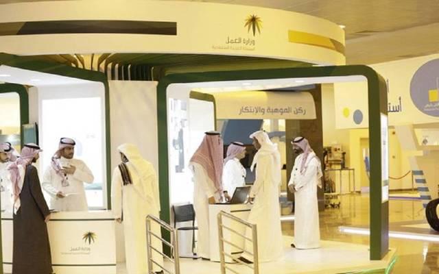 وزارة العمل:تعيين 25 ألف سعودي بقطاع المقاولات في الربع الأول