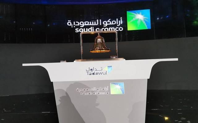 أرامكو السعودية بقائمة أغلى العلامات التجارية لشركات النفط عالمياً