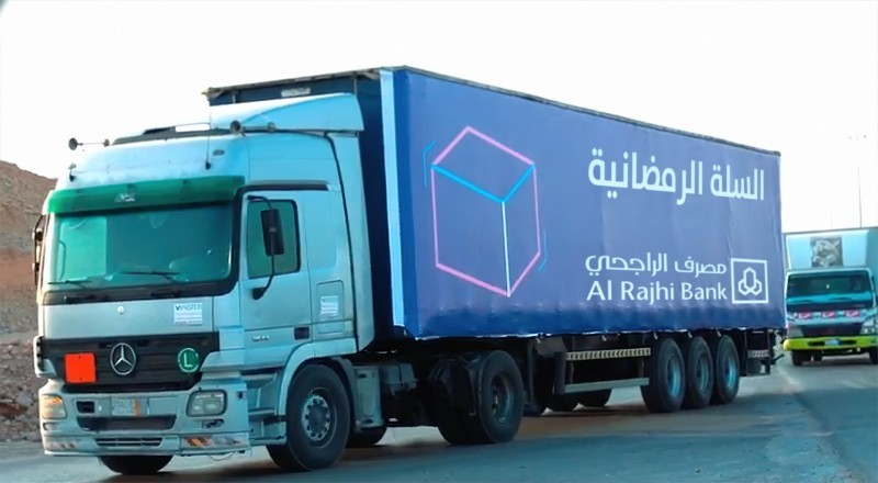 Al-Rajhi distributes 2000 food baskets in 10 regions and governorates
