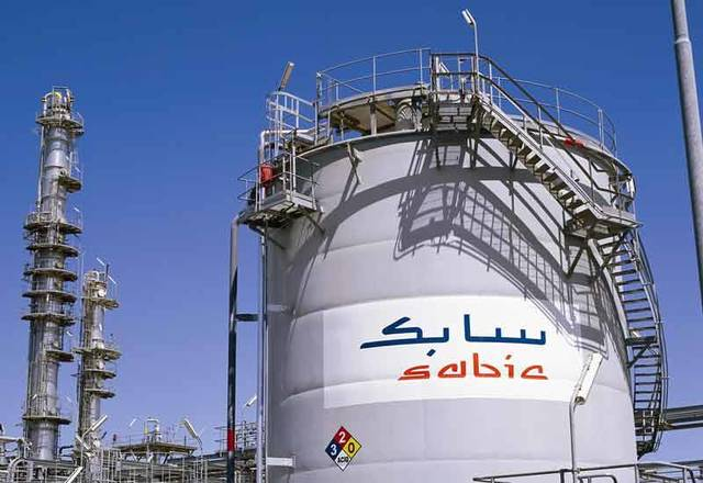 """""""SABIC"""": Starting preparations for the trial operation of a joint venture with ExxonMobil in the American Gulf"""