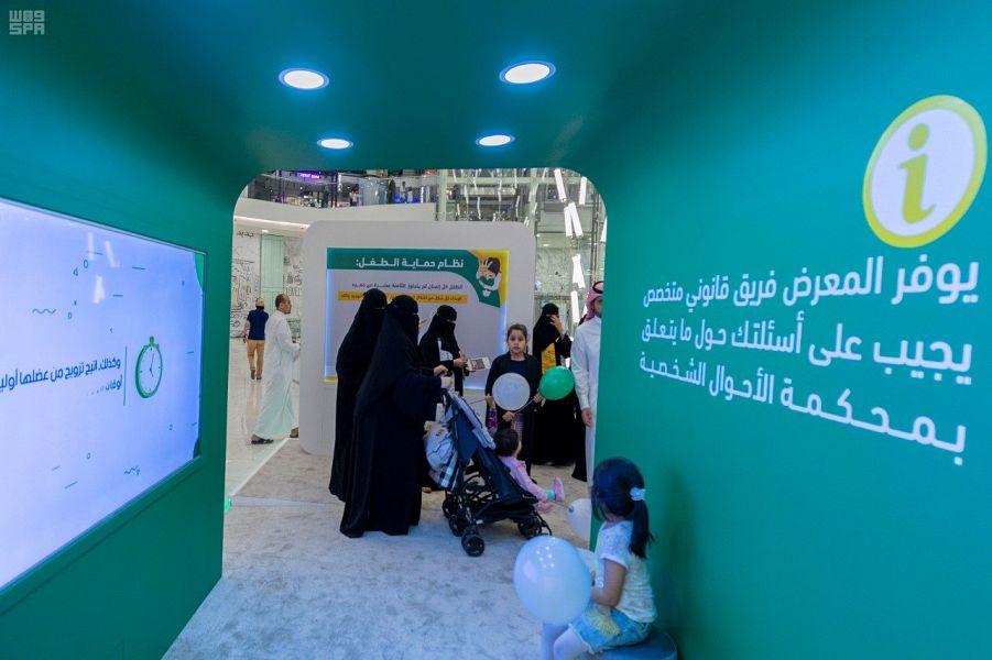 وزارة العدل تطلق معرض الثقافة العدلية في مدينة طالبات جامعة الملك سعود.. غدًا