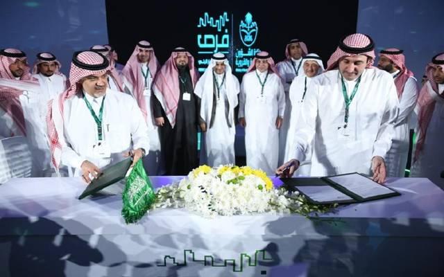 المالية السعودية توقع 4 مذكرات لدعم مبادرة