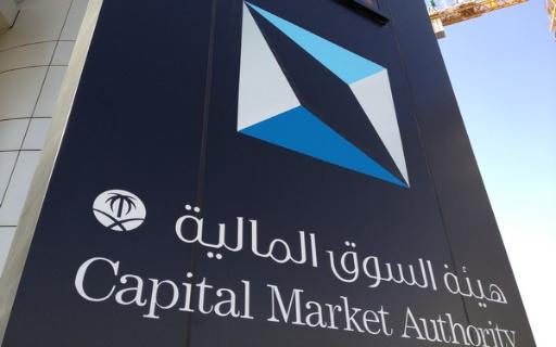 الهيئة: يحق للمستثمرين الأجانب ممارسة جميع الحقوق المرتبطة بالأسهم المدرجة المملوكة لهم