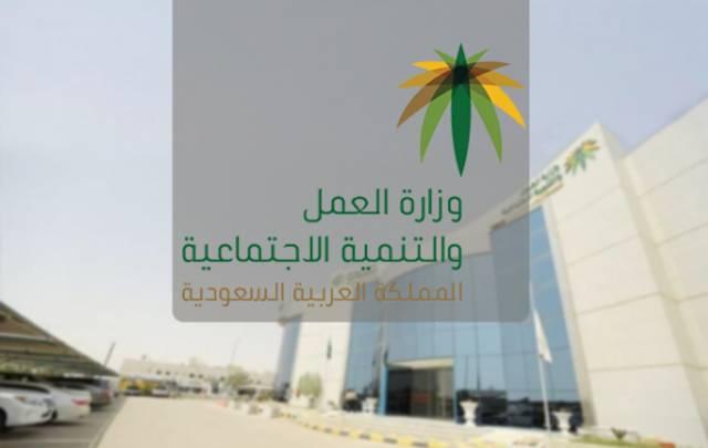 سفارة السعودية في إثيوبيا تبدأ منح تأشيرات العمالة المنزلية