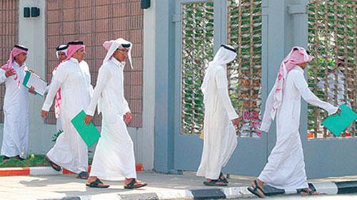 4 آلاف فرصة عمل للمهندسين السعوديين برواتب تبدأ بـ 6 آلاف ريال