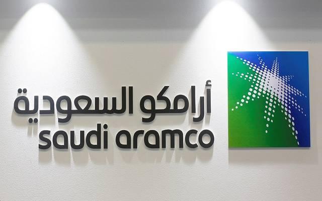 سينوبك الصينية توقع عقد خطوط أنابيب لحقل تابع لأرامكو السعودية