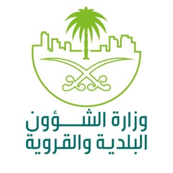 «البلدية والقروية» تطلق خدمة «فوري بلس» لاصدار رخص البناء إلكترونياً
