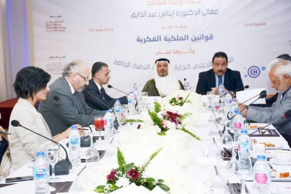 تريليون دولار ثروة عربية مهدرة لعدم تفعيل «الملكية الفكرية»