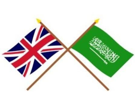 مجلس الأعمال السعودي البريطاني يفتتح أولى جلساته في بريطانيا