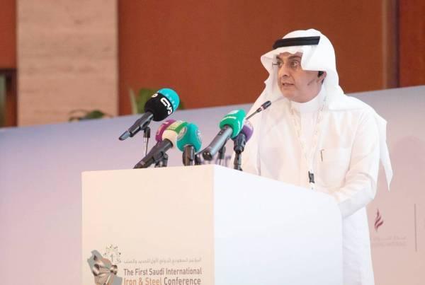 780 مليون طن احتياطي السعودية من خام الحديد