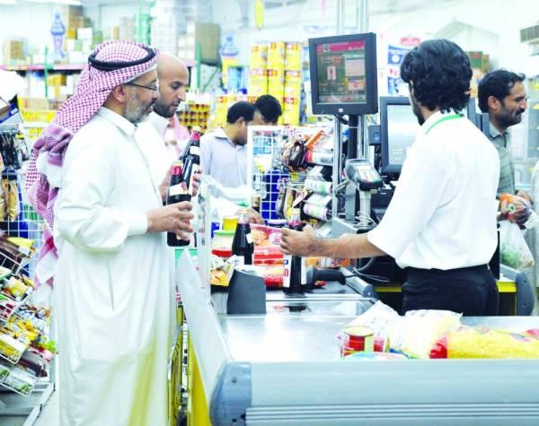 الإدارة وتجارة الجملة والتجزئة والتشييد أبرز 3 قطاعات جاذبة للسعوديين