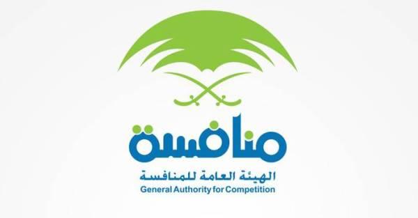 «المنافسة»: غرامات مخالفي النظام ليست من موارد الهيئة