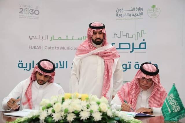 الشؤون البلدية بالسعودية توقع عقوداً استثمارية بـ1.6 مليار ريال