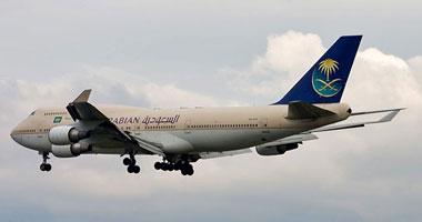 الخطوط السعودية توقع اتفاقية مع طيران أوروبا