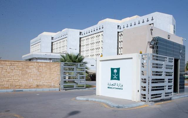 التجارة السعودية: ضبط 22 مليون كمامة مخزنة لبيعها بشكل غير نظامي