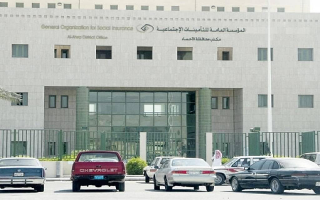 التأمينات السعودية: 8.4 مليون مشترك من خلال 549 ألف منشأة