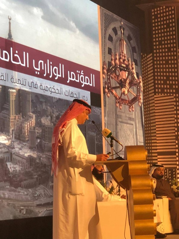 Makkah Real Estate: Claims to develop the