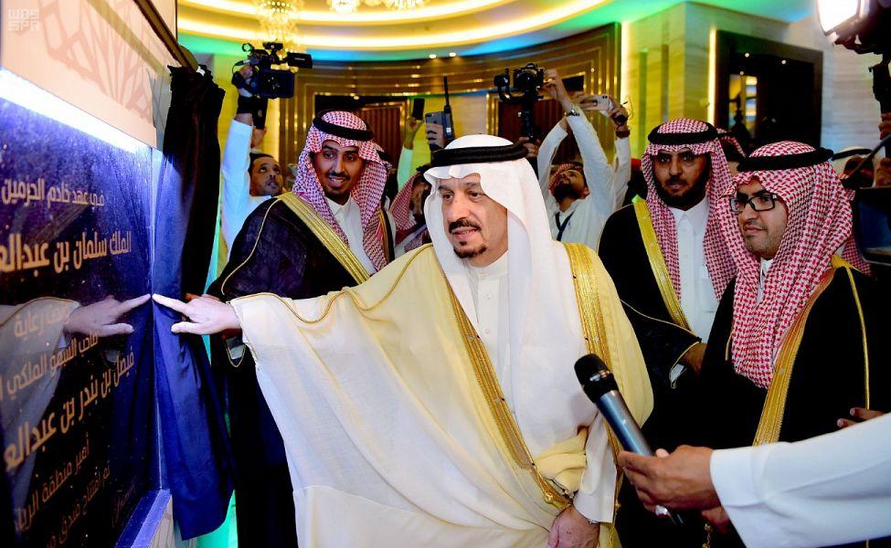 أمير الرياض يفتتح فندق الفيرمونت في البوابة الاقتصادية