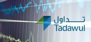 صفقة خاصة بالسوق السعودي بقيمة 10 مليون ريال