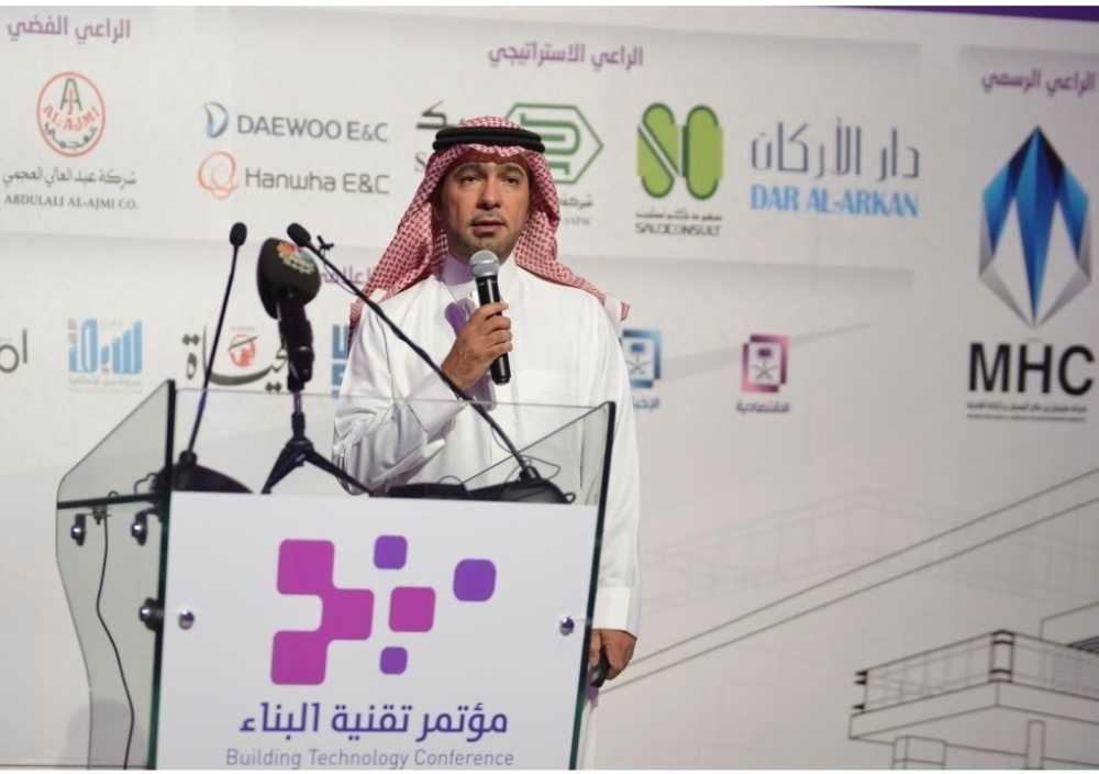 Al-Hakeel: The establishment of one million housing units at a price of 250 thousand - 700 thousand riyals