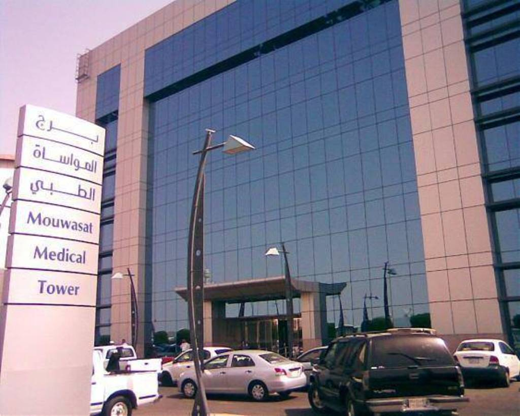 Al Mowasat Signs Medical Supply Contract for 40 Million Riyals