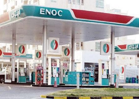 أينوك تعتزم فتح محطة جديدة في السعودية