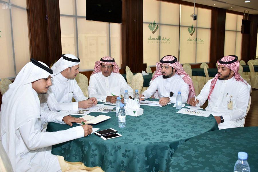 غرفة الأحساء تستضيف الاجتماع الأول لفريق عمل جناح المحافظة بملتقى