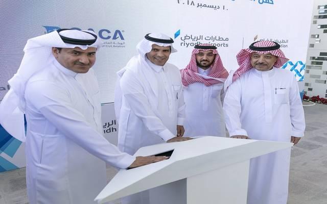 تدشين صالة الطيران الخاص بمطار الملك خالد الدولي في الرياض