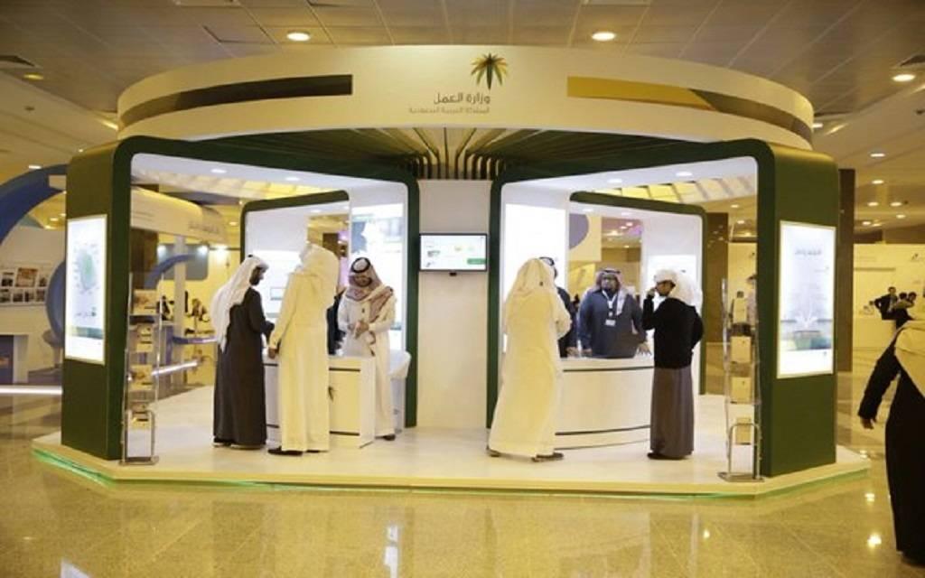 العمل السعودية: برامج تدريبية لدعم توطين 12 نشاطاً بالمنطقة الشمالية
