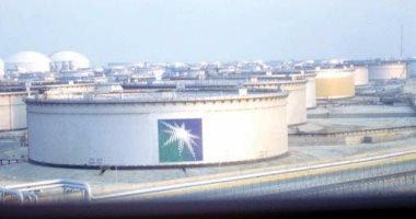 أرامكو السعودية تحدد سعر البروبان فى يوليو عند 345 دولارا للطن
