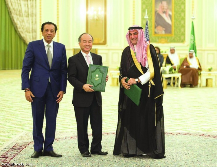 Bloomberg: Saudi investment fund will become the largest in the world