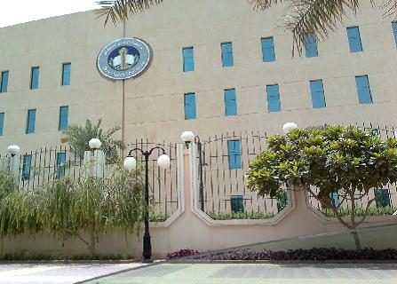 جامعة الأمير سلطان توقع اتفاقية لإنشاء أكاديمية للتدريب