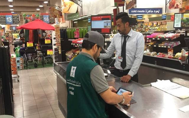 التجارة السعودية توجه المحلات بتوضيح أسعار المنتجات قبل وبعد التخفيض
