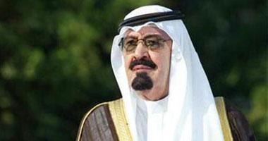 افتتاح أكبر مركز تجارى تمتلكه شركة سعودية فى سراييفو