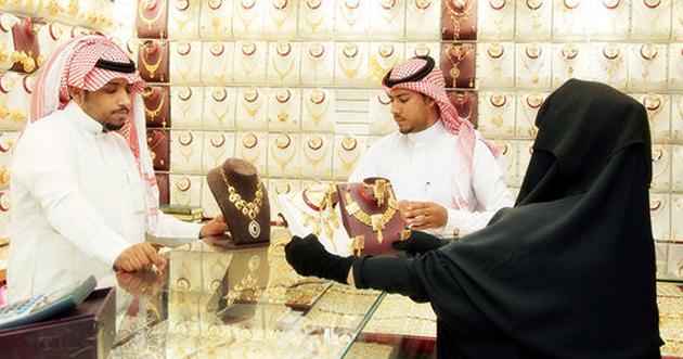 تراجع أسعار الذهب في السعودية اليوم