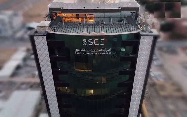 هيئة المهندسين توجه طلبا للمكاتب الهندسية لتحسين المشهد الحضري بالمدن السعودية