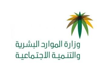 «أرامكو» ترتب لقروض بـ 14 مليار دولار لمشتري أنابيب الغاز