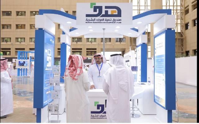 السعودية.. إعانة أكثر من 294 ألف مواطن ببرنامج البحث عن عمل خلال مارس